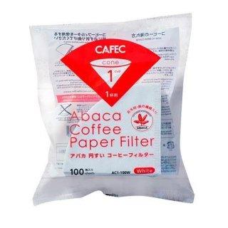 CAFEC アバカ円すいコーヒーフィルター 100枚入 AC1-100W White 1杯用