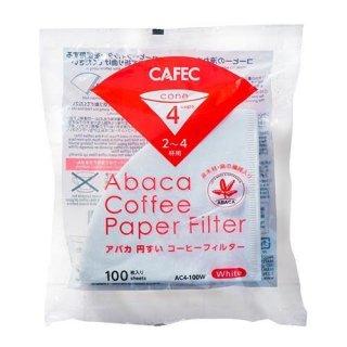 CAFEC アバカ円すいコーヒーフィルター 100枚入 AC4-100W White 2〜4杯用