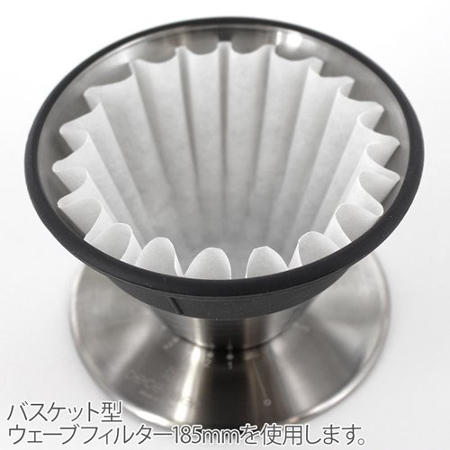 DECEMBER Coffee Dripper ディセンバー コーヒー ドリッパー 可変式コーヒードリッパー