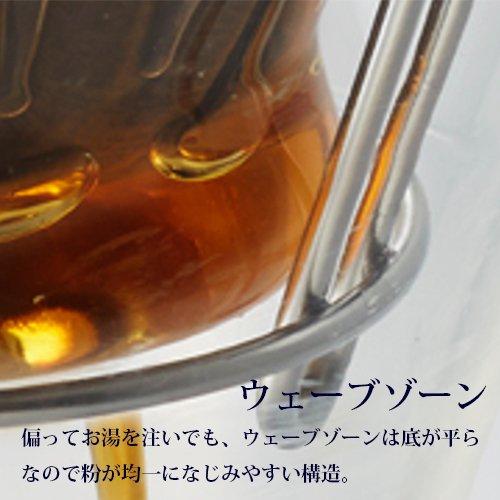 カリタ ガラスドリッパー155 マンゴーイエロー