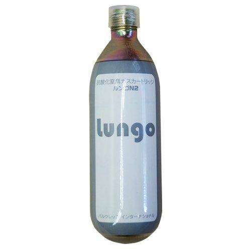 抗酸化炭酸ガスカートリッジ ルンゴN2 1本