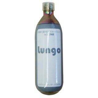 Lungo Pro ルンゴプロ CO2 (炭酸)キット