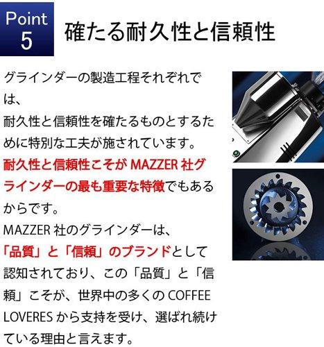 MAZZER マッツァー MAJOR - ELECTRONIC(Nero) メジャー エレクトロニック ブラック 160081