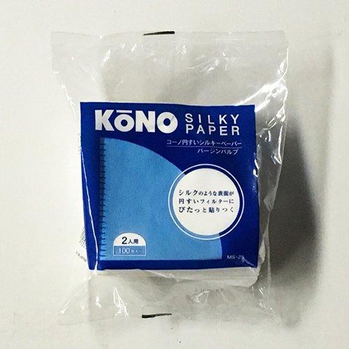 KONO 円すいシルキーペーパー 2人用100枚入 MS-25