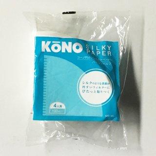 KONO 円すいシルキーペーパー 4人用100枚入 MS-45