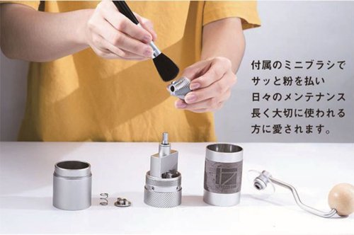 コーヒーグラインダーQ2 LG-1ZPRESSO-Q2
