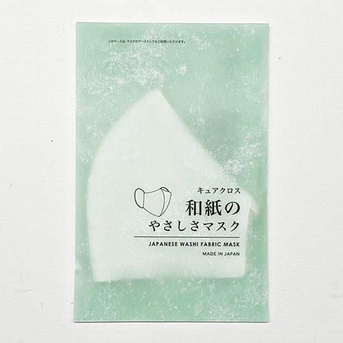 和紙糸コーヒーフィルター&マスク セット