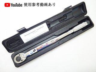 1/2(12.7mm) プリセット式トルクレンチ ホイールナット用トルクレンチ 28-210Nm 足回り タイヤ交換 工具 ハードケース付