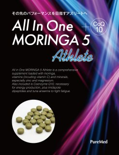 MORINGA 5 Athlete