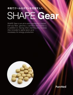 SHAPE Gear 3個セット(5%OFF)
