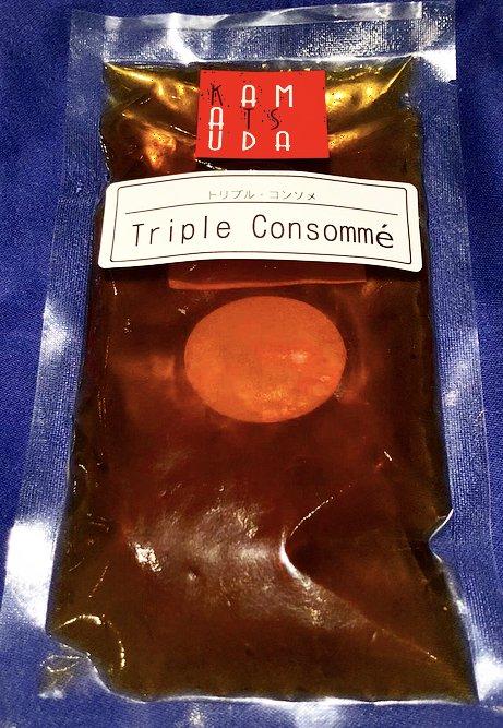 トリプルコンソメスープ【180cc×1袋】