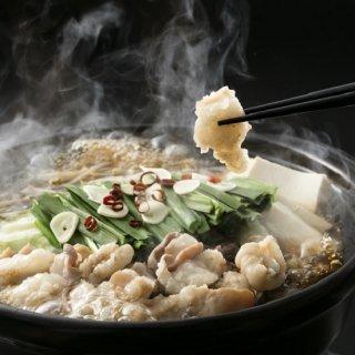 国産牛「とろ小腸」もつ鍋セット(塩・醤油スープ)