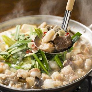 国産牛「6種の部位」もつ鍋セット(塩・醤油スープ)