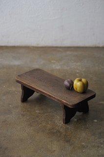 オークの小さな台 -small oak stand
