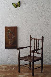 小さな僕たちの椅子-antique arm doll rattan chair
