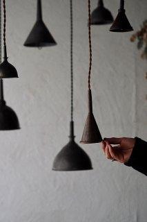 一粒、一灯点る漏斗ランプ-antique funnel pendant lamp