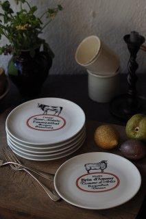 みを尽くしチーズ皿-vintage ceramic plate