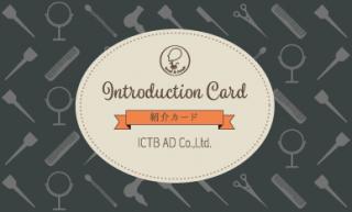 紹介カード《デザインA》