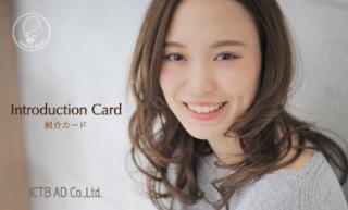 紹介カード《デザインB》