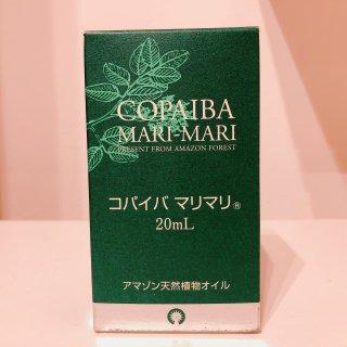 黄金樹液オイル コパイバ マリマリ (20ml)