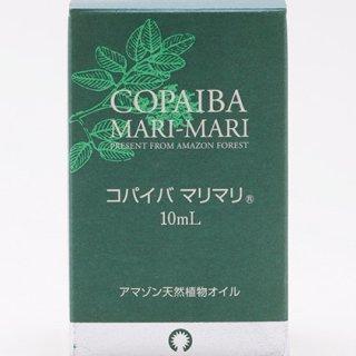 黄金樹液オイル コパイバ マリマリ (10ml)