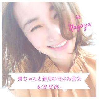 【4/19】ただのお茶会 in NAGOYA