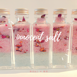 【限定5こ】innocent salt (115g)