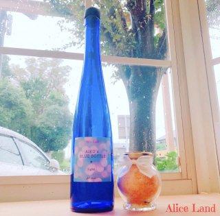 【雑貨】*数量限定*あなたの名前入 full moon blue bottle & salt  ( blue bottle + 111g)