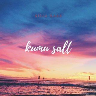 【雑貨】kumu salt  〜もう迷わないひとのソルト〜(130g)