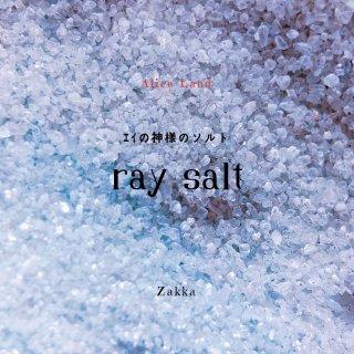 【雑貨】Ray salt 〜エイの神様のソルト〜 (111g)