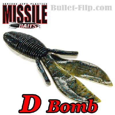 ミサイル ベイツD-ボム