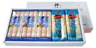 夏のひんやり麺セット(吉野ケ里そうめん5袋・冷やし中華5袋)