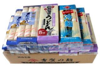 夏のひんやり麺セット(吉野ケ里そうめん10袋・冷やし中華5袋・ささっとうどん5袋)