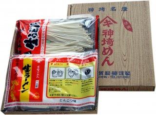 【お試し】生うどん1 生ラーメン1 850円(送料込・消費税込)