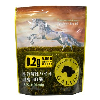 GALLOP_0.2g 6000shots 5.95±0.01mm WHITE【value pack 1.2Kg】