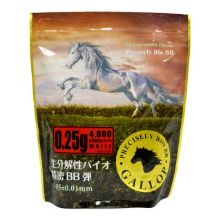 GALLOP_0.25g 4800shots 5.95±0.01mm WHITE【value pack 1.2Kg】