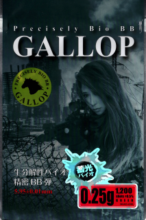 【蓄光バイオ】GALLOP_0.25g 1200shots 5.95±0.01mm GREEN