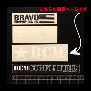 BCM_Bravo Company MFG, Inc BCM® Logo Sticker (large)