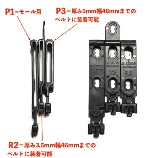 G-Code Holsters_クリップ(1本のみ)