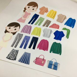 【Le Sourire Color】 着せ替えワーク【CLE協会限定商品】