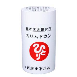スリムドカン(小)80g