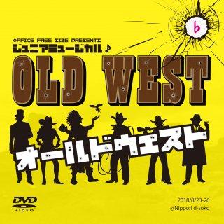 ジュニアミュージカル♪「OLD WEST」 ♭チーム DVD