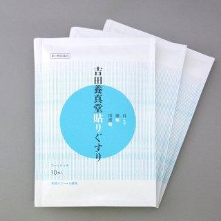 クールパッチ 10枚×3袋セット