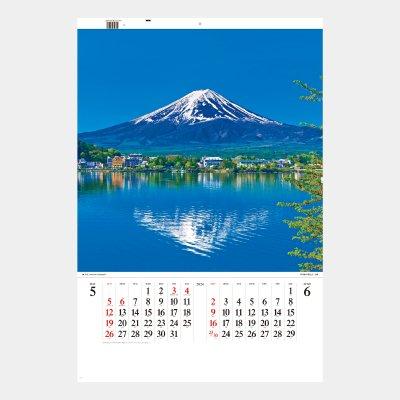 SB-213(SG-546)  富士山(フィルム)