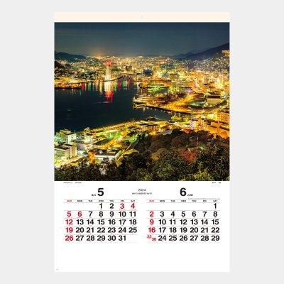 SG-518  ジャパン・ナイトシーン〈日本の夜景〉(フィルム)