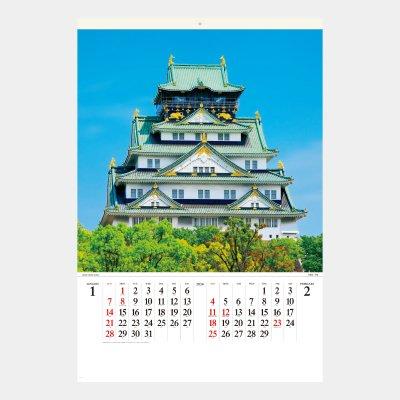 SB-214(SG-540)  日本の名城 (フィルム)