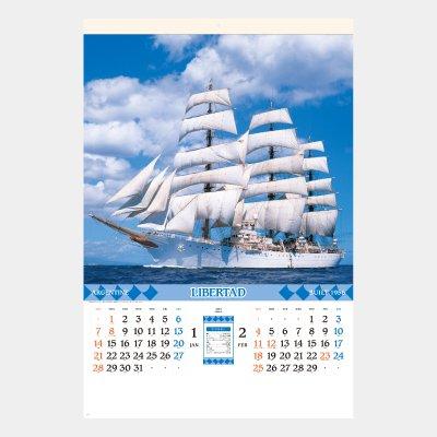 SG-511(SB-274)  世界の帆船(フィルム)