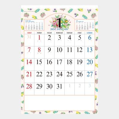 NB-431  プチフラワーカレンダー