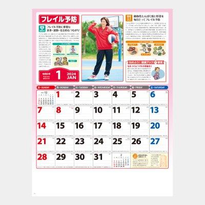 NK-96  家庭の健康管理