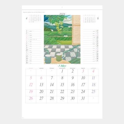 ND-109  キルトアートカレンダー(米倉健史作品集)